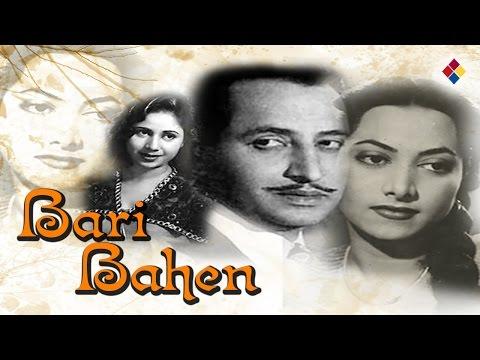 Woh Paas Rahe Ya Door ... Bari Behen ... 1949 ... Singer ... Suraiya.