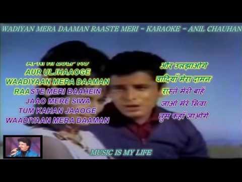 Wadiyan Mera Daman - Karaoke With Scrolling Lyrics Eng. & हिंदी ( For KF Bhawana )