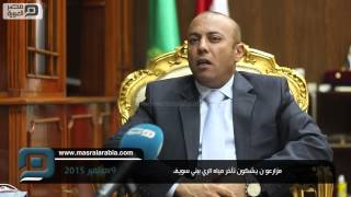 مصر العربية   محافظ المنوفية:الفساد منتشر فى المحليات