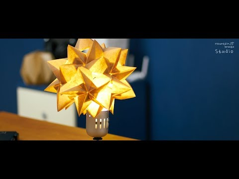 Make 'stellar' Lampshade. Origami(Paper folding) / 종이접기 '스텔라' 전등갓 만들기 IV