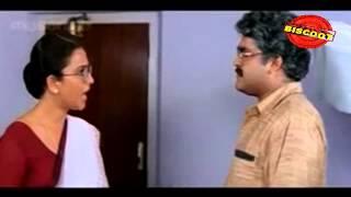 Lal Salam Malayalam Movie Diagloue Scene | Geetha | Urvashi | Mohanlal | Malayalam Dialogues