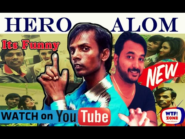 Hero Alom| Latest Video | WTF!ZONE |