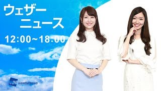 【LIVE】 最新地震・気象情報 ウェザーニュース SOLiVE24 (2018.3.16 12:00-18:00)