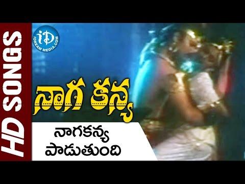 Nagakanya Paadutondi Video Song - Naga Kanya Movie    Suresh    Nirosha    Vidhya Sagar