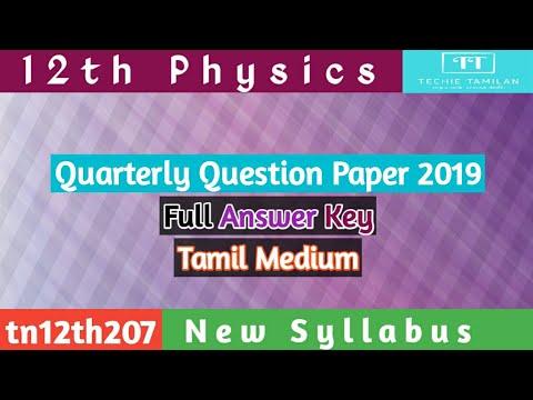 12th Physics Quarterly Question Paper Full Answer Key (Tamil Medium) | SVB | 2019 To 2020