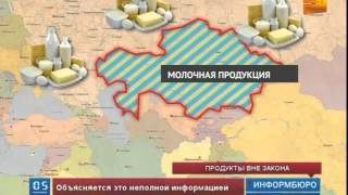 видео На Украине снизилось изготовление спиртного
