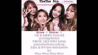 SISTAR (씨스타) - Alone (나혼자 ) [Lyrics Khmer]