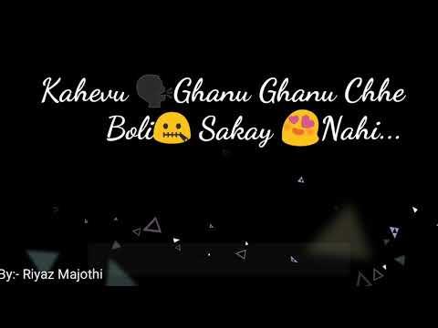 Kehvu ghanu ghanu che boli sakay nahi | chello divas | Love Songs Lyrics
