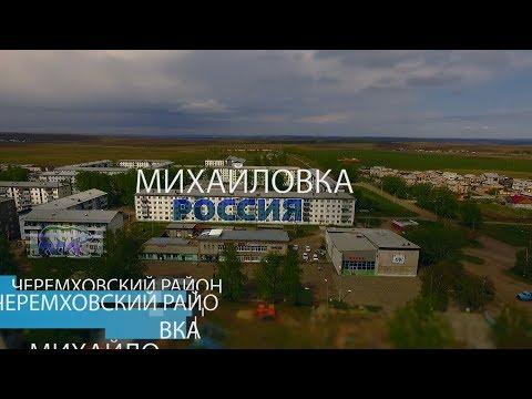 Единороссы провели первые дебаты на Черемховской земле!