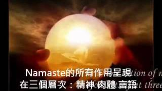 Repeat youtube video Namaste 感謝