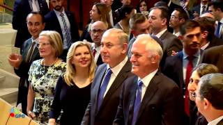 PM Netanyahu and Australian PM Turnbull Meet Jewish Community in Sydney