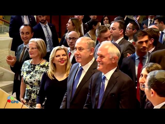 PM Netanyahu and Australian PM Turnbull Meet Jewish Community in Sydney