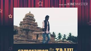 Anjaniputraaa movie song | Ondomme node nanna geeta | Camera men TAJJU