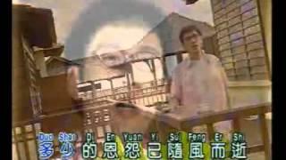 李茂山 - Li Mao Shan - 庭院深深 - Ting Yuan Shen Shen
