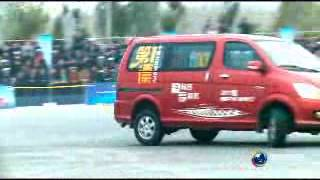 Foton Performance Demo