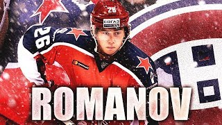 The Story Of Alexander Romanov (Montreal Canadiens Top Prospects - Habs 2018 NHL Entry Draft) CSKA