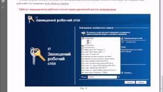 Вебинар по новым библиотекам эл.декларирование. 2012-12-29