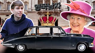 "I bought the Queen's Limo from ""The Crown"""