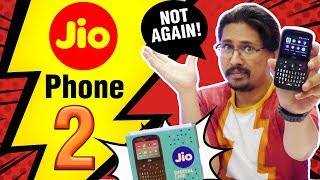 JioPhone 2 - New 2018 Model | Not Again 😱 Watch before you buy