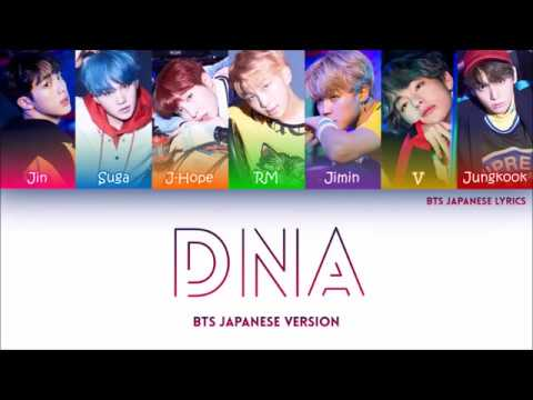 BTS (防弾少年団) – DNA (Japanese Ver.) (COLOR CODED) (HAN/ROM/ENG)