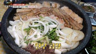 [생방송 오늘 저녁] 화려한 캠핑 요리! 아빠표 '한우…