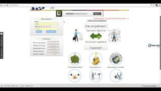 Заработок на eTXT | Видео для новичков | Как зарабатывать на eTXT.ru | Полная инструкция