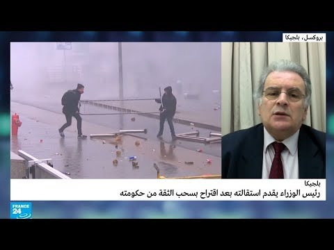 بلجيكا: ميثاق مراكش للهجرة.. القشة التي قصمت ظهر البعير؟  - نشر قبل 38 دقيقة