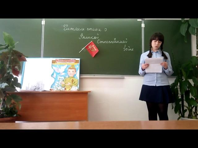 Изображение предпросмотра прочтения – АннаПопова читает произведение «До свидания, мальчики!» Б.Ш.Окуджавы