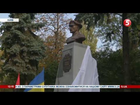 Хто такий Петро Болбочан і за що йому встановили пам'ятник у Києві / включення з місця