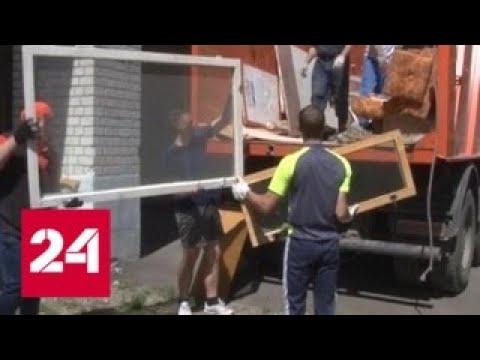 Дзержинск. Восстановление города и расследование катастрофы - Россия 24