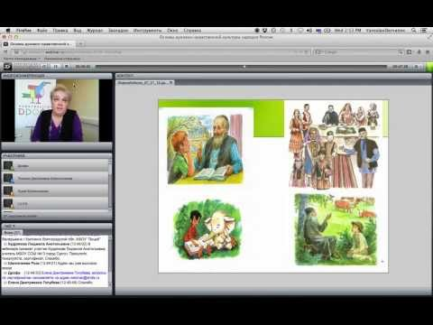 Курс «Основы духовно-нравственной культуры народов России»