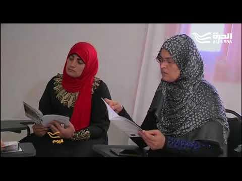 أعلنت 65 قرية في مصر خلوها من الختان ولكن ماذا عن البقية؟
