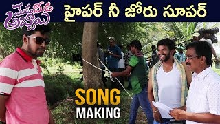 Gambar cover హైపర్ నీ జోరు సూపర్    Meda Meeda Abbayi Song Making 2017 - Latest Telugu Movie 2017