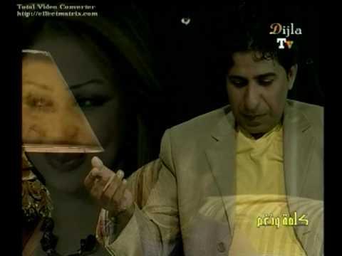 قصيدة غزل شعر شعبي عراقي Youtube