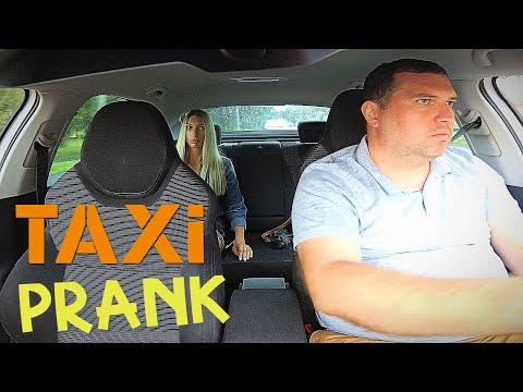 Она села не в то такси... | Taxi Girl Prank