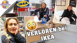 VERLOREN bei IKEA 😨 bei SHOPPINGTOUR IM LAGER - Family Fun