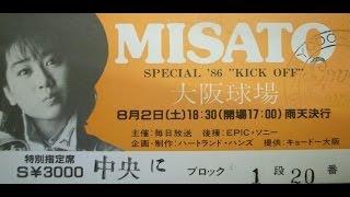 渡辺美里 19才のスタジオライブ Full Set 1986.8.25 NHK FM スタジオライブ再放送 http://www.misatowatanabe.com/ 1. 死んでるみたいに生きたくない 2. 18才のラ...