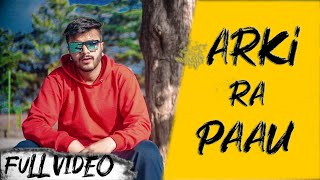 AKEER - ARKI RA PAAU | OFFICIAL VIDEO