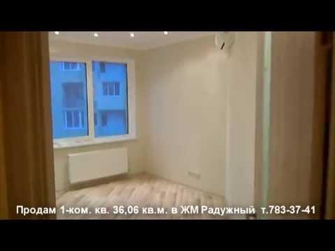 Однокомнатная квартира с ремонтом 36,06 кв м в ЖМ Радужный, Одесса