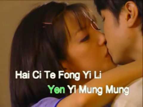 Yen Yi Mung Mung