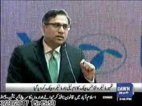 Telenor bank Dawn News