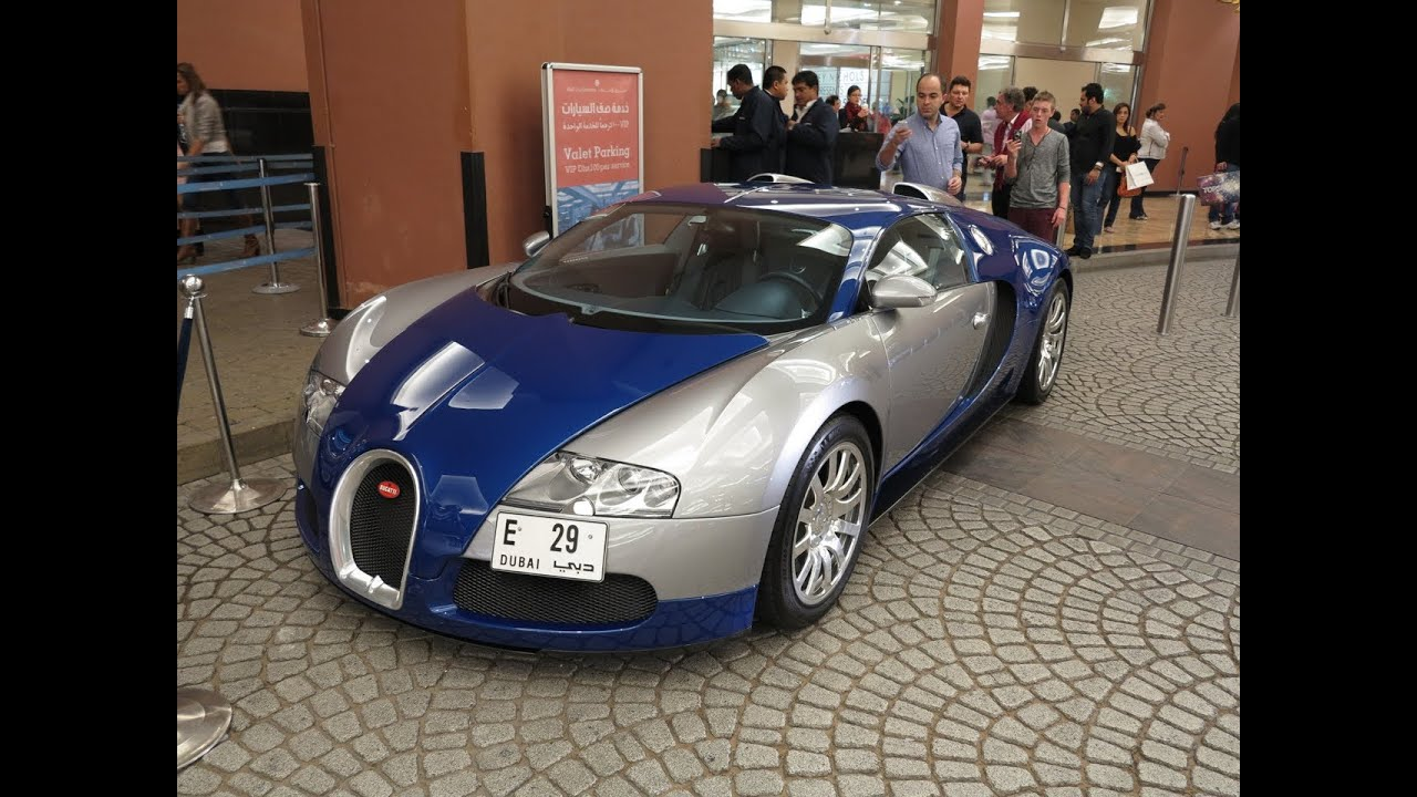 bugatti veyron eb 16 4 dubai mall of the emirates youtube. Black Bedroom Furniture Sets. Home Design Ideas