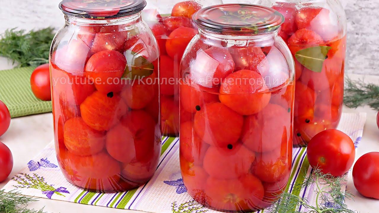 🍅Помидоры в собственном соку без заливки соком! Классическая заготовка томатов на зиму без уксуса!