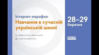 3  Хмарні технології на уроках української мови і літератури плюси і мінуси  Ісаєв Віталій