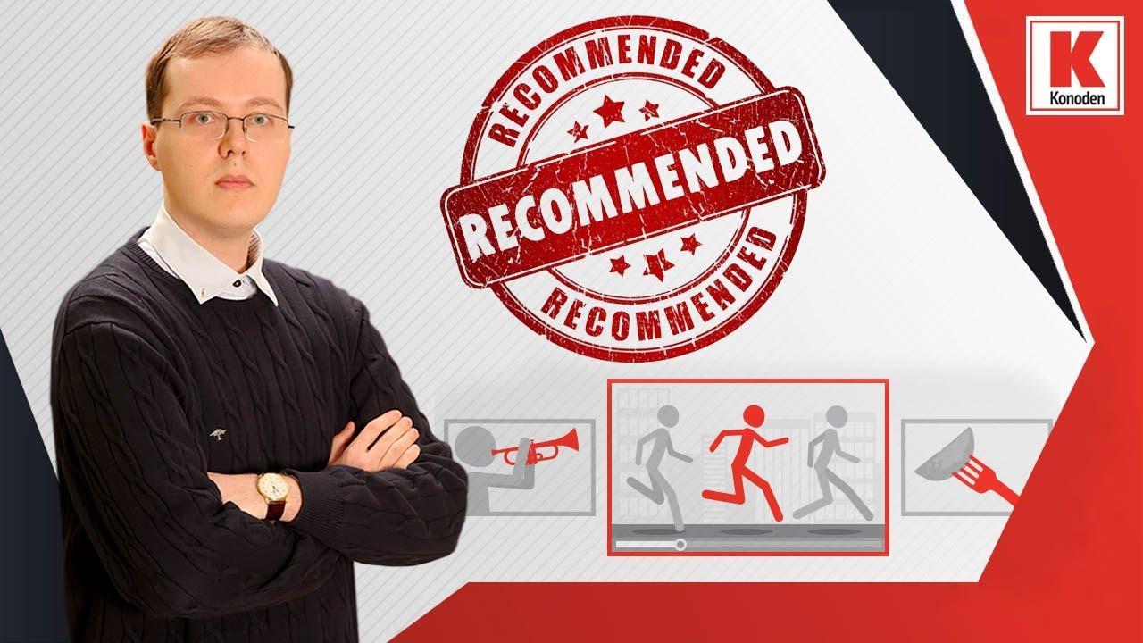 Видео Youtube Рекомендуем Как Работают Видео Youtube | почему youtube рекомендует всякую хрень