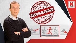 Как работают рекомендованные видео на YouTube | Как YouTube подбирает видео для рекомендаций(, 2016-10-19T14:27:22.000Z)