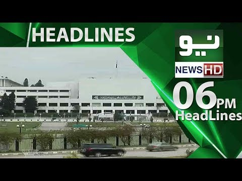 Latest News Headlines - 06:00 PM | 26th May 2018