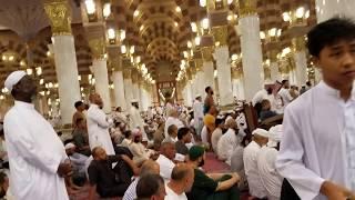 Live Madinah Fajr Adhan by Sh. Omar Sunbul   17th Ramadan, 1439