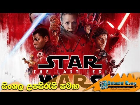 Star Wars: The Force Awakens (English) movie in tamil hd 1080pgolkes