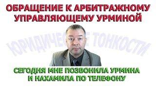 """Как узнать о включении в реестр требований кредиторов КПК """"Центральная сберкасса"""""""